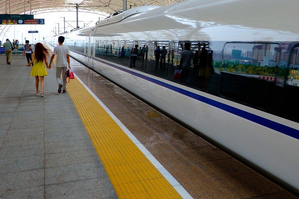150619-China-121505.jpg