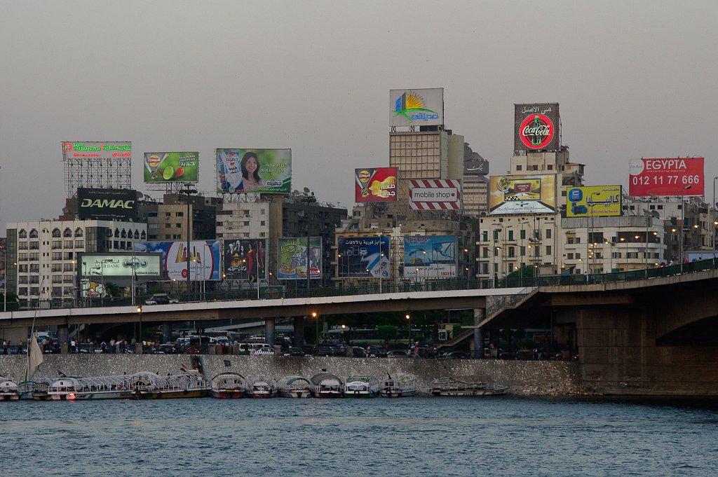2009-06-02-Egypt-0157.jpg