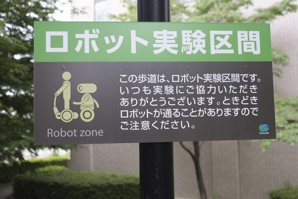 180610-Japan-045344.JPG